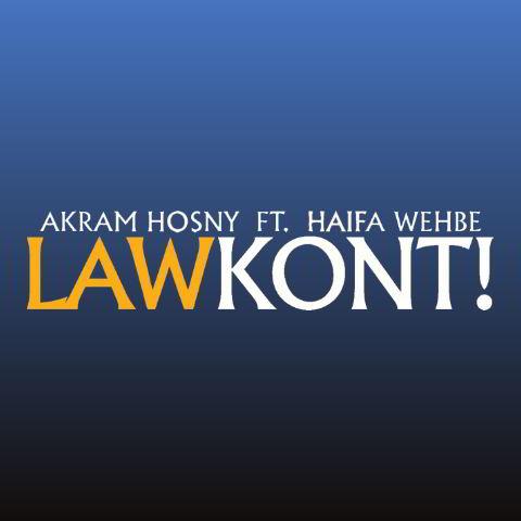 دانلود آهنگ Akram Hosny ft. Haifa Wehbe به نام Law Kont