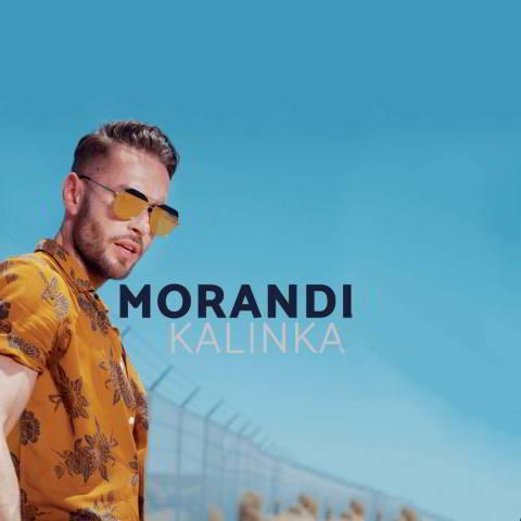 دانلود آهنگ Morandi به نام Kalinka