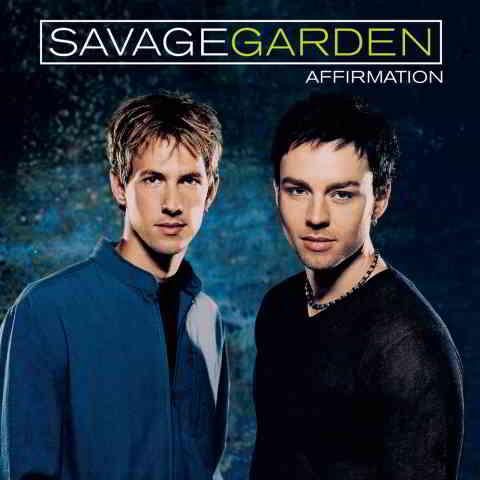 دانلود آهنگ Savage Garden به نام I Knew I Loved You